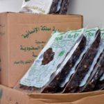 Saudi Arabia gifts 50 tons of (late) dates to Maldives