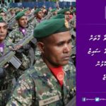 Maldives state media refuses to retract news on fake US cable