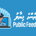 Police seek public opinion with online portal