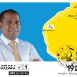 MDP withdraws support for candidate accused of domestic violence