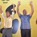 MDP celebrates landslide victory