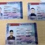 News in brief: fraudulent work permits seized